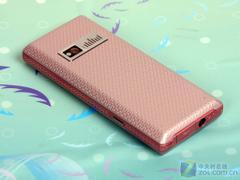 出色音质实用手机 OPPO A113促销850元