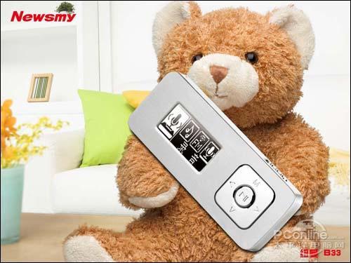 时尚精致纯音质MP3纽曼B33最新价199元