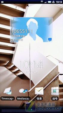 810万像素索爱触屏智能娱乐X10评测(3)