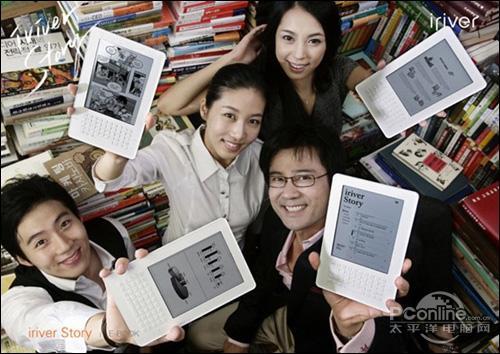 用展会围剿iPad2010年初电子书行业评述