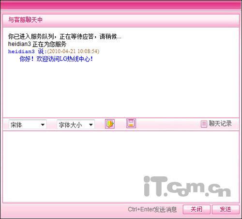 足不出户:PC整机网络维修攻略(下)_笔记本