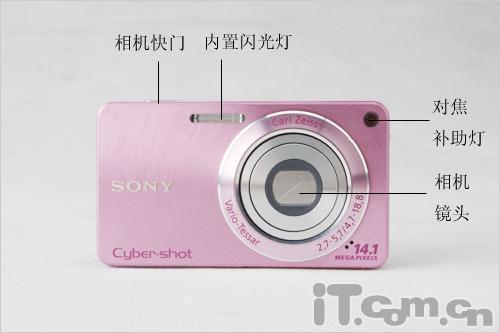全景扫描模式拍摄卡片相机索尼W350评测