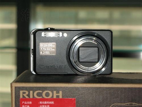 7倍光学变焦镜头理光R7最新价1249元