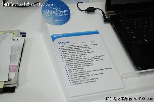 2010台北电脑展各大厂商最新笔记本抢先看