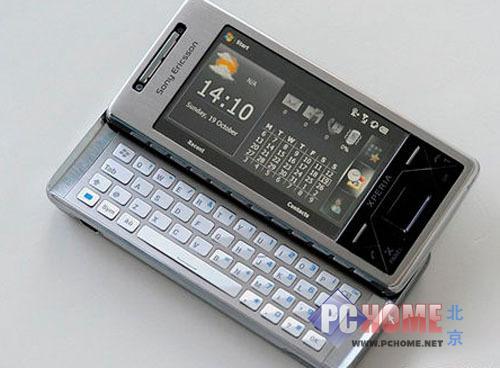 索尼爱立信WM全键盘触屏智能X1手机