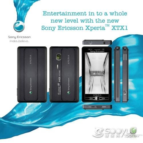 1225万像素索尼爱立信XTX1概念机曝光