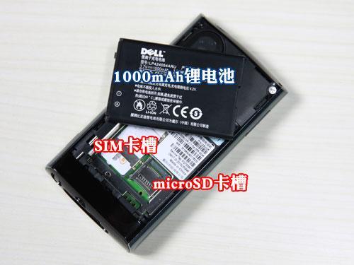 TD商务新贵戴尔大屏触控Mini3T1评测(2)