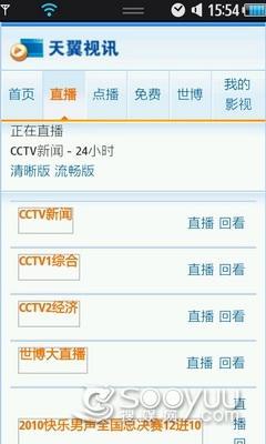 bada智能系统三星3G触屏机F859评测(4)