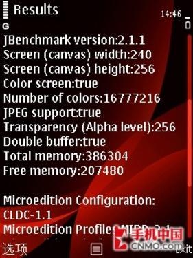多彩3G活力时尚诺基亚智能X5-00评测(3)