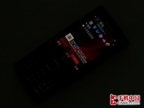 多彩3G活力时尚诺基亚智能X5-00评测(4)