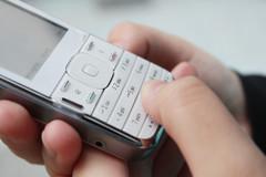 500W时尚换壳街机 诺基亚N79促销1520元