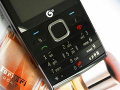 500万像素TD终端 诺基亚X5暑促售2500元
