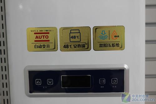 阿里斯顿燃气热水器现2498元