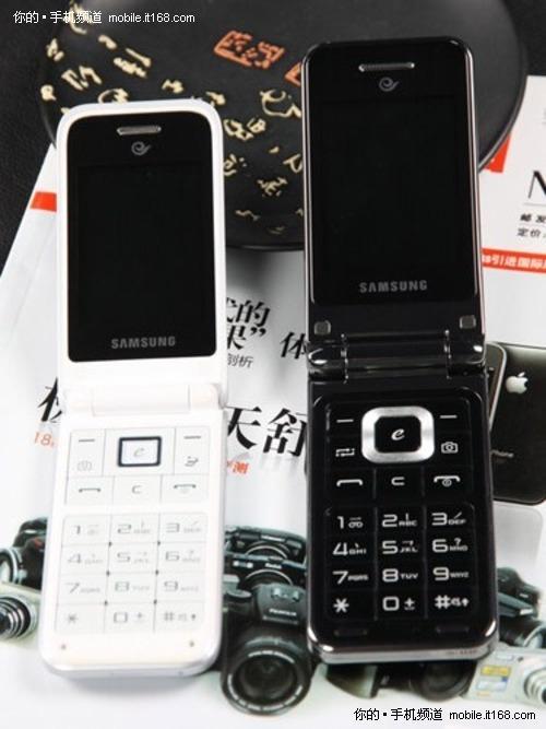 3G翻盖手机双生命三星S559/W319评测