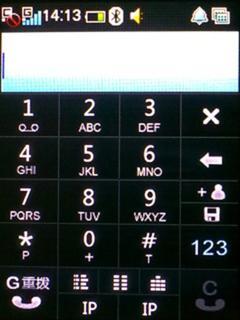 天翼3G滑盖触屏酷派超长待机E570评测(4)