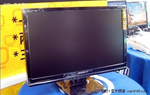 推荐产品:Envision G2220w