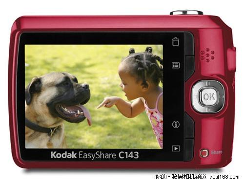 卖相机不如卖白菜700元内超值相机精选(3)
