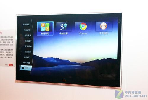 另外tcl v8200系列 液晶电视 实现了多屏互动功能
