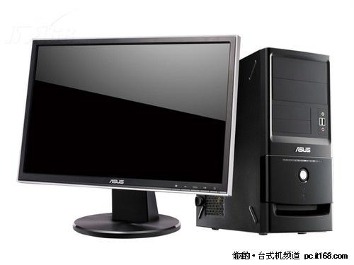 酷睿4核家用PC精明选择BM5320仅4605元