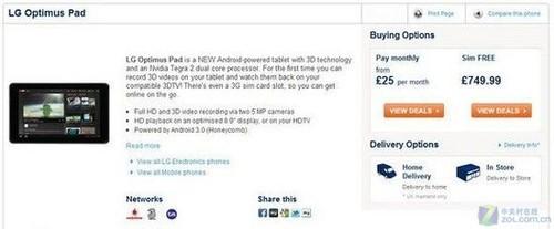 售价749英镑 LG Optimus Pad英国销售