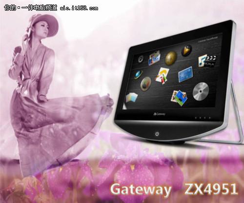 GatewayZX4951触控式All-in-One电脑