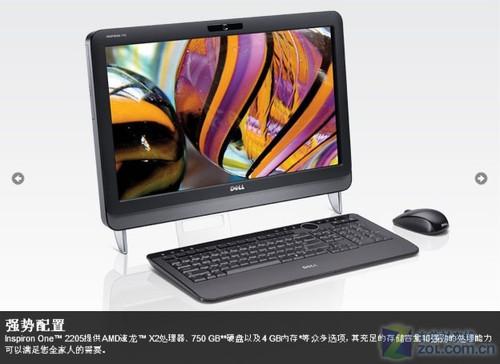 戴尔灵越2205大屏独显一体电脑4399元