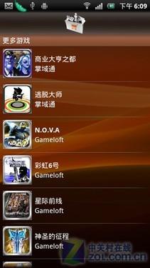 安卓游戏小当家索爱侧滑PSP手机Z1i评测(5)