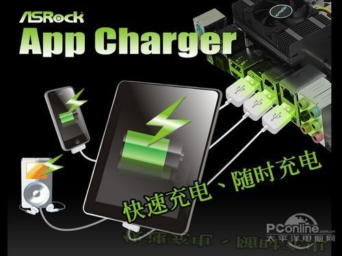 Photo: choose the right partner for the iPhone!  Fast charging board recommended