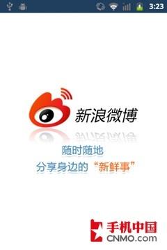 千元级大屏Android新秀中兴N760评测(8)