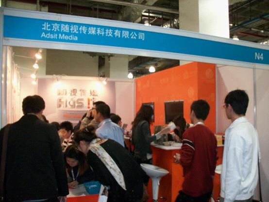 探访中国传播业大展微博管家掀高潮