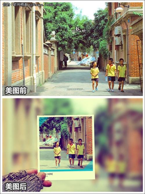 美图秀秀制作创意街景照中照
