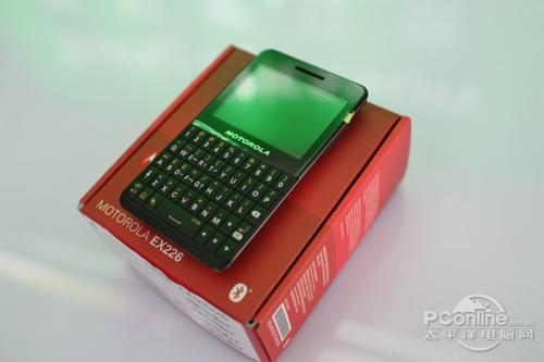 双卡双待摩托全键盘EX226只要880元