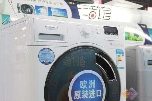 第6感智能洗!惠而浦滚筒洗衣机推荐
