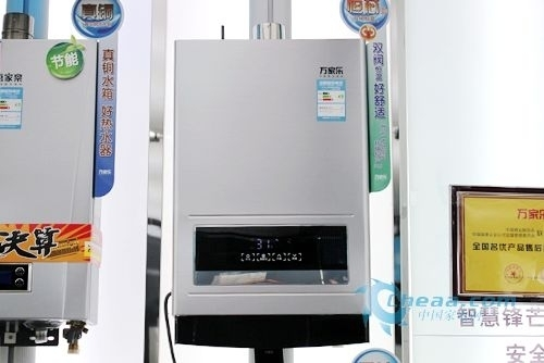 万家乐燃气热水器jsq20-10zh3