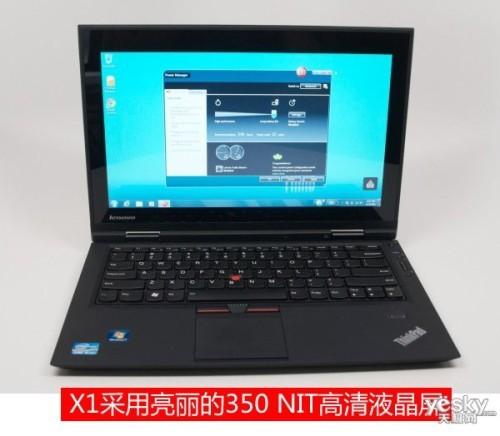 配置平衡ThinkPadX1轻薄本售9099元