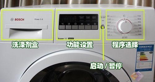 """极限小体积 博世""""冲浪洗""""洗衣机实测(2)"""