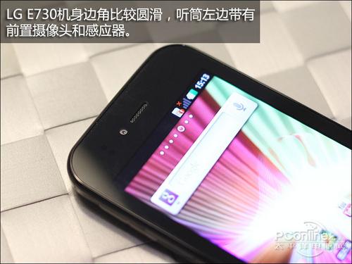 简洁外观+UltraAMOLED屏幕LGE730评测