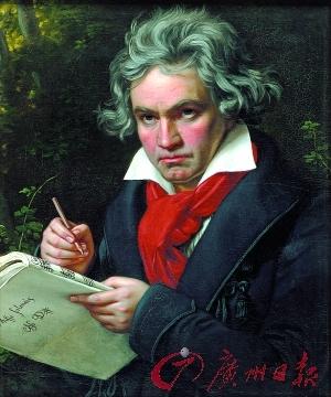 贝多芬亲笔信曝光抱怨缺钱又得病