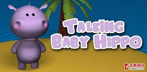 酷软汇:手机游戏中会说话的明星全家福