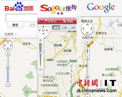 互联网地图服务新规今实行谷歌未获资质前景不明