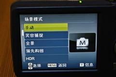 碳纤维质感外壳明基AE200相机评测(3)