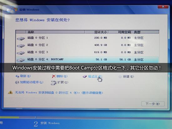 windows系统的安装过程就不做介绍了