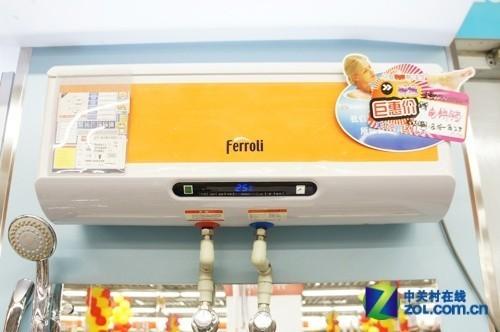 储热速热二合一法罗力电热水器2980元
