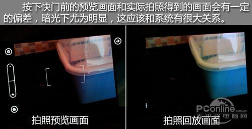静待行货降临诺基亚Lumia800使用心得(2)