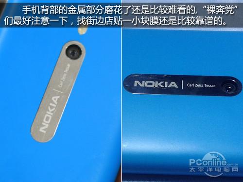静待行货降临诺基亚Lumia800使用心得