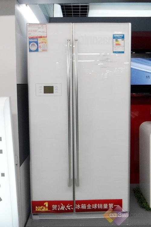 海尔水波纹对门新品冰箱 直降3000元