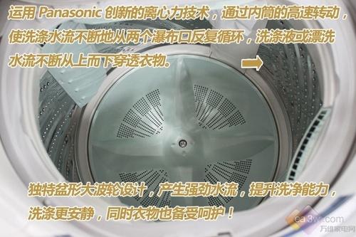 波轮中的战斗机 松下XQB80-GD810详解