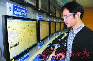 数字广州地理空间框架通过验收