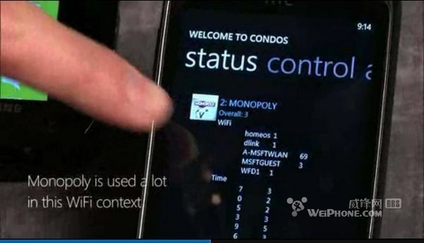 加快应用启动微软为WP测试新功能
