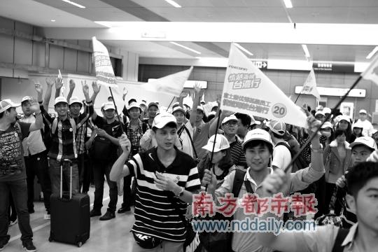 富士康员工结束台湾游,返回大陆。